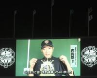 西岡剛さん、福浦和也の引退セレモニーで「優勝しちゃいました」