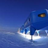 『変化する南極:英国の南極基地一時閉鎖』の画像