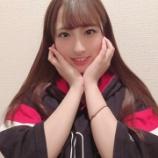 『【速報】これは確定か・・・日向坂46井口眞緒、熱愛男性の服を着たブログ写真が見つかってしまう・・・』の画像