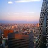 『夕陽が真っ赤っか』の画像