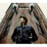 『CD Review:DEEN「DEEN NEXT STAGE」』の画像