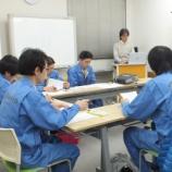 『勉強会 PC基礎「業務で使用するPCの基礎操作を中心に説明」』の画像