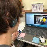 『【鎌倉市の英断】コロナウイルスによる休校期間のオンラインコンサルが児童発達支援報酬算定対象に認められました!』の画像