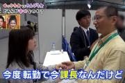 【画像】アイドルの握手会に来たオジサンが悲惨だと話題にwwwwwwwwwwwwwwwwwww