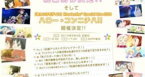 TVアニメ『きんいろモザイク』2期、制作決定!!!!もう一度…きんもざ続編はテレビ放送に決定!!!
