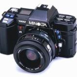 『コニカミノルタ(4902)-ブラックロックジャパン(保有株比率増加)』の画像