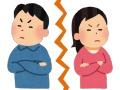 椎名桔平と山本未來が離婚 16年の結婚生活にピリオド