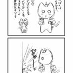 ぜい肉キロ10万円