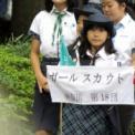2015年 第42回藤沢市民まつり その70(南口大パレード/ガールスカウト)