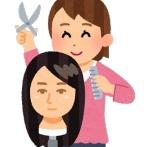 【悲報】美容院で『可愛い女の子』が担当だった結果wwwwww