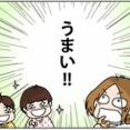 奈良のうまいもん3選
