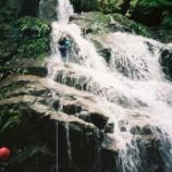 『センゲン谷・傾山の谷』の画像