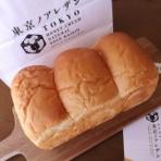 食いしん坊TOMO♪のハピ☆ラキ♪blog
