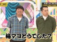 【乃木坂46】設楽「梅は~」 ←これ