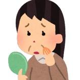 『ぶくぶくうがいで若返り!?【篠崎 ふかさわ歯科クリニック】』の画像