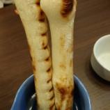 『和牛ハンバーグとステーキがジューシー@津の田ミート 川西店』の画像