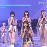 『つえええ!!!この『センターライン』は乃木坂46の未来!!!!!!』の画像