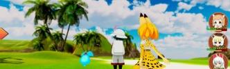 同人ゲーム「けものフレンズ3D-V0.1.0」が公開