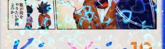kiss×sis 第124話