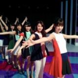 『【乃木坂46】うおおお!!!これはエモ死・・・』の画像