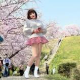『【留美子讃歌 16】素晴らしい風景と美女 素敵なコラボ』の画像