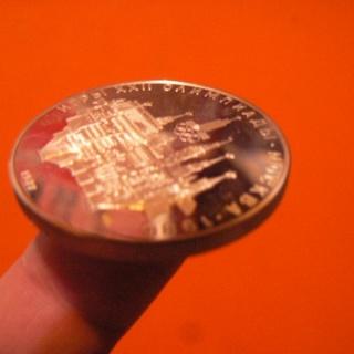 ピーちゃんの通貨戦争と金融崩壊のブログ、金、銀の存在は?
