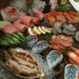 『寿司屋「活」』の画像