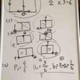 『2018年名古屋大学理系数学4番【数A・B/確率と漸化式】』の画像