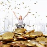 『【ワロタ】年商13億で超金持ちな友人の金銭感覚wwwww』の画像