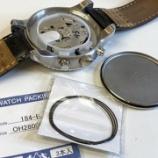 『腕時計も湿気等にご注意を!』の画像