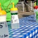 「食べられる給水ボトル」がロンドンマラソンに登場!!