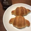 クロワッサンとキャラメルシロップ(今日のご飯)
