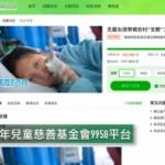 【動画】中国、体重21キロ!中国極貧の女子大生死亡、寄付金100万元はどこへ? [海外]
