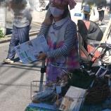 『【横浜】就労への第一歩!販売体験その2』の画像