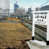 『2006年に公開された中央線の旧「万世橋駅」遺構』の画像