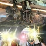 『【特別講義】ジム生三島さん「視野を広げよう」』の画像