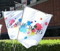 【欅坂46】本日の全国ツアーではてち出演できてる様子。本日暑いから無理せずにできるといいな(福岡国際センター)