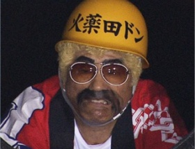 ビートたけし名物キャラクター・火薬田ドンの中継シリーズがDVD化ww