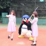 『【乃木坂46】松村沙友理 つば九郎との戯れショットを公開wwwwww』の画像