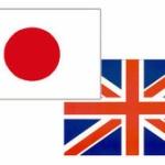 日本「EU離脱するならうちの企業に負担かからんようにしろよ」→イギリス人ブチギレ