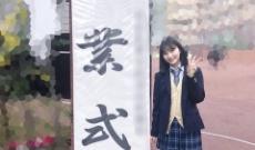 【乃木坂46】与田祐希、無事卒業…