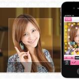 『ヤフー・ジャパンがDECOPICのコミュニティファクトリーを推定10億円で買収【湯川】』の画像