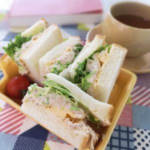 朝ごはんにピッタリ♪ツナマヨ玉子サンド