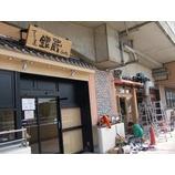 『姿を現した新店舗すしや銀蔵』の画像
