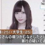 『【NGT48】AKSが被害メンバーの告発があるまで事件を公表しなかった理由・・・』の画像