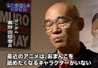 【悲報】富野由悠季ラブライブを褒める