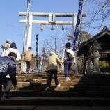 『【ながさき】初詣に行って来ました。』の画像