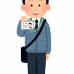 NHKの集金にキレられたんだけどそんなに俺の言い分おかしいか?