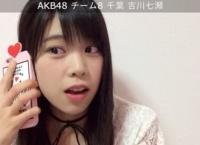 「AKB48の明日よろしく!」5/4のメンバーは佐藤栞!【吉川七瀬→佐藤栞】