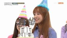 ユリの誕生日を番組でお祝い IZ*ONE出演「週刊アイドル」未放送分公開
